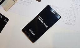 Samsung ระงับการผลิต Galaxy Note 7 อีกรอบหลังเกิดปัญหาแบตเตอรี่
