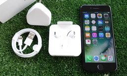 [รีวิว] iPhone 7 เรือธงรุ่นใหม่ล่าสุด ด้วยปุ่ม Home แบบใหม่ พร้อมอัปเกรดสเปกแรงเท่าตัว