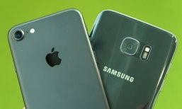 เปรียบเทียบภาพถ่ายจาก iPhone 7 VS Samsung Galaxy S7 จากการใช้งานจริง