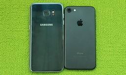 7 สิ่งที่ iPhone 7 ทำได้แต่ Samsung Galaxy S7 ทำไม่ได้