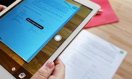 Adobe Acrobat Reader เผยฟีเจอร์ Mobile Scan ใช้ฟรี