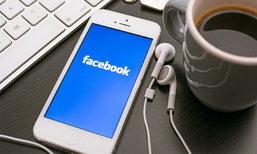 เฟสบุ๊คขอให้ผู้ใช้ช่วยระบุโพสต์กุข่าวที่หวังยอดคลิ๊ก