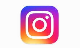 Instagram ฉลองคนใช้งานครบ 600 ล้านคนแล้ววันนี้