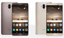 ส่องโปรโมชั่น Huawei Mate 9 รุ่นล่าสุดลดมากถึง 7,000 บาท