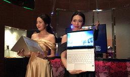 พรีวิว สัมผัสแรกของ HP Envy 13 และ HP Spectre X360 Notebook รุ่นใหม่ล่าสุดจาก HP