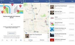 Facebook เริ่มทดสอบฟีเจอร์ค้นหา WiFi สาธารณะ ใน Apps คาดเปิดใช้เร็ว ๆ นี้