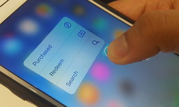 7 ฟีเจอร์ลับที่แอบซ่อนใน 3D Touch ใน iPhone ที่คุณไม่รู้มาก่อน