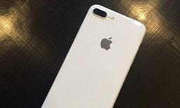 ชมคลิป mock up iPhone 7 สีขาวเงา Jet White สวยสะดุดตาแค่ไหน มาดูกัน!