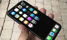 รายงานเผยว่า Apple อาจจะกลับมาใช้วัสดุ stainless steel ใน iPhone 8