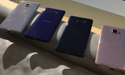 หลุดภาพตัวเครื่องและรายละเอียดของ HTC U Ultra และ HTC U Play ก่อนเปิดตัว 12 มกราคม