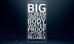 LG ปล่อย Teaser LG G6 คาดว่ามาเต็มทุกฟีเจอร์และกันน้ำได้