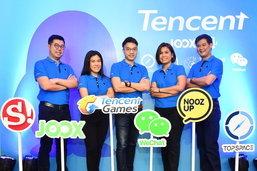 เปิดตัวอย่างเป็นทางการ Sanook เปลี่ยนชื่อเป็น Tencent Thailand