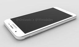 ยลโฉมภาพ Render ตัวเครื่อง Samsung Galaxy J7 (2017) ก่อนเปิดตัวในปีหน้า