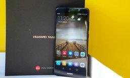 Huawei เพิ่มสี Obsidian Black ให้กับ Mate 9 พร้อมขายในบางประเทศ