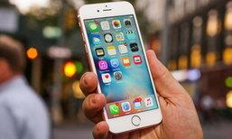 ผู้ใช้ iPhone บางรายเผย ตัวเครื่องดับเองทั้ง ๆ ที่แบตยังเหลือ 30% หลังอัปเดตเป็น iOS 10.2