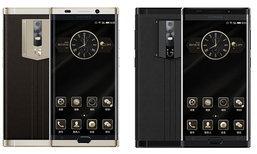 ความหรูหราจากแดนมังกร Gionee เปิดตัว M2017 สมาร์ทโฟนหรูวัสดุโลหะและหนัง