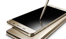 ข่าวดีของคนชอบวาด Samsung Galaxy S8 อาจจะใช้งานกับปากกา S Pen ได้