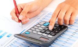 3 แอพคำนวณภาษี วางแผนการเงินก่อนสิ้นปี