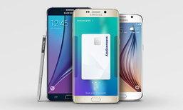 Samsung Pay Mini จะเปิดให้บริการในเกาหลีช่วงไตรมาสแรกของปีนี้