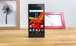 Sony ส่งบัตรเชิญ MWC 2017 คาดเตรียมเปิดตัวสมาร์ทโฟนรุ่นใหม่ 5 รุ่น !!