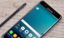 เตรียมแถลงสาเหตุหลักกรณี Galaxy Note7 อย่างเป็นทางการวันที่ 23 มกราคมนี้