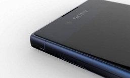 เผยข้อมูลและภาพ Render ของมือถือ Sony Xperia XA รุ่นใหม่