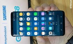 สื่อนอกเผยสเปค Samsung Galaxy S8 แบบครบไม่มีปิดกั้น