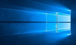 ฟีเจอร์ใหม่ Windows 10 Creators Update เลือกติดตั้งเฉพาะแอพจาก Store อย่างเดียว