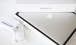ซื้อ Mac มือสอง กับ 5 ข้อที่ต้องดูก่อนตัดสินใจ