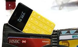 มารู้จัก Talkase T3 มือถือเล็กที่ซ่อนในกระเป๋าตังค์คุณได้
