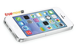 ทรูมูฟ เอช เปิดแคมเปญ รับเทิร์น iPhone รุ่นเก่า เพื่อรับเป็นส่วนลดสำหรับซื้อ iPhone รุ่นใหม่