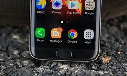 Samsung เผลอปล่อยแอปที่เผยหน้าตาของ Galaxy S8 มาซะงั้น