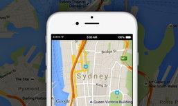 Google Maps เอาใจคนขี้ลืมเพิ่มฟีเจอร์ช่วยบอกพิกัดรถว่าจอดไว้ตรงไหน