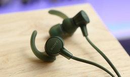 โซนี่ไทย เปิดตัวเครื่องเล่นเพลงตระกูล Extra Bass เน้นประสบการ์ฟังเพลงสุดพลัง