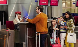 สายการบิน Emirates แก้เกม ให้ผู้โดยสารใช้อุปกรณ์อิเล็กทรอนิกส์ได้จนถึงประตูขึ้นเครื่อง ไม่ต้องโหลด