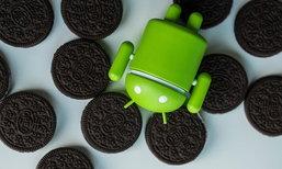 ฟีเจอร์ใหม่ที่คาดว่าจะมีใน Android O