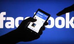 Facebook เผยเครื่องมือช่วยนักการตลาดทำรับเทศกาลสงกรานต์