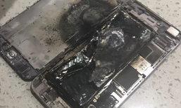 """เกือบไป! พบ iPhone 6 Plus """"ระเบิด"""" ในร้านซ่อมมือถือที่ออสเตรเลีย : ลูกค้า """"หวิด"""" บาดเจ็บ"""