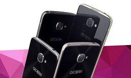 รู้หรือไม่? Nokia เป็นเจ้าของแบรนด์สมาร์ทโฟน Alcatel แต่จัดจำหน่ายโดย TCL จนถึงปี 2024