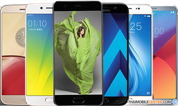 รวม 7 สุดยอดสมาร์ทโฟนรุ่นใหม่มาแรงประจำไตรมาสแรกของปี 2017