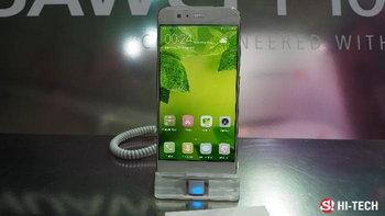 Huawei P10 และ Huawei P10 Plus