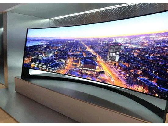 105-U9500-Curved-UHD-TV