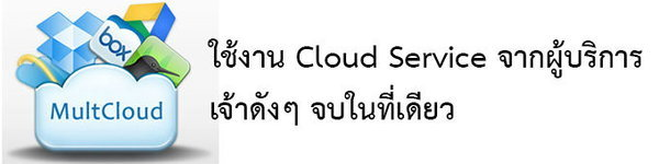 multcloud00