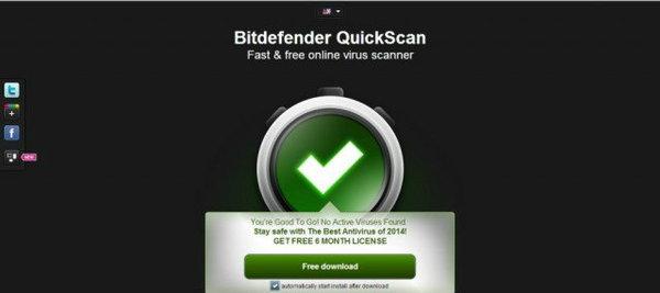 online-scan virus-0
