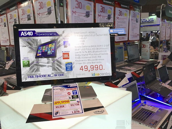 Commart Comtech 2014_a 041
