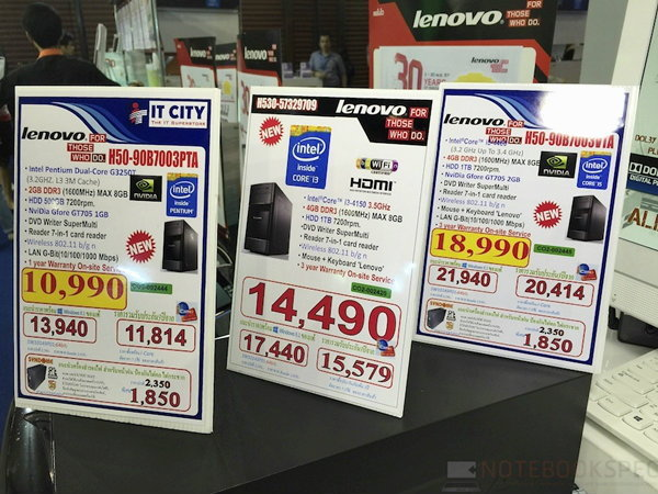Commart Comtech 2014_a 037