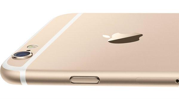 next-iphone-new-patent