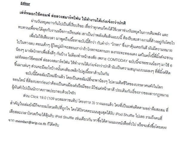 pdf06