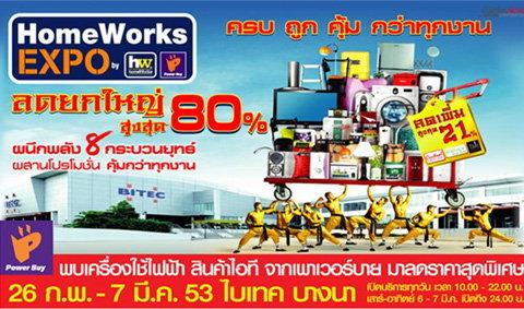 HomeWorks Expo 2010 By Homeworks & PowerBuy