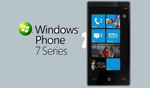มือถือวันนี้อัพเกรด WinPhone 7 ได้ไหม?